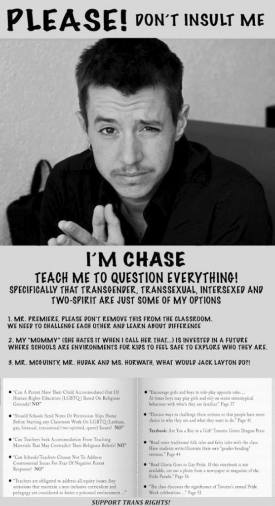 Spoof ad by Chase Joint via Twitter