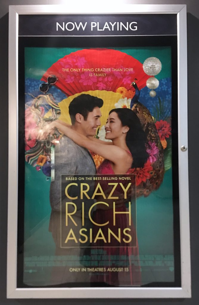 Poster for Crazy Rich Asians.