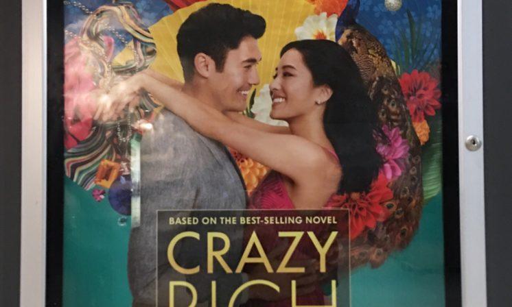 Crazy Rich Light-Skin Asians