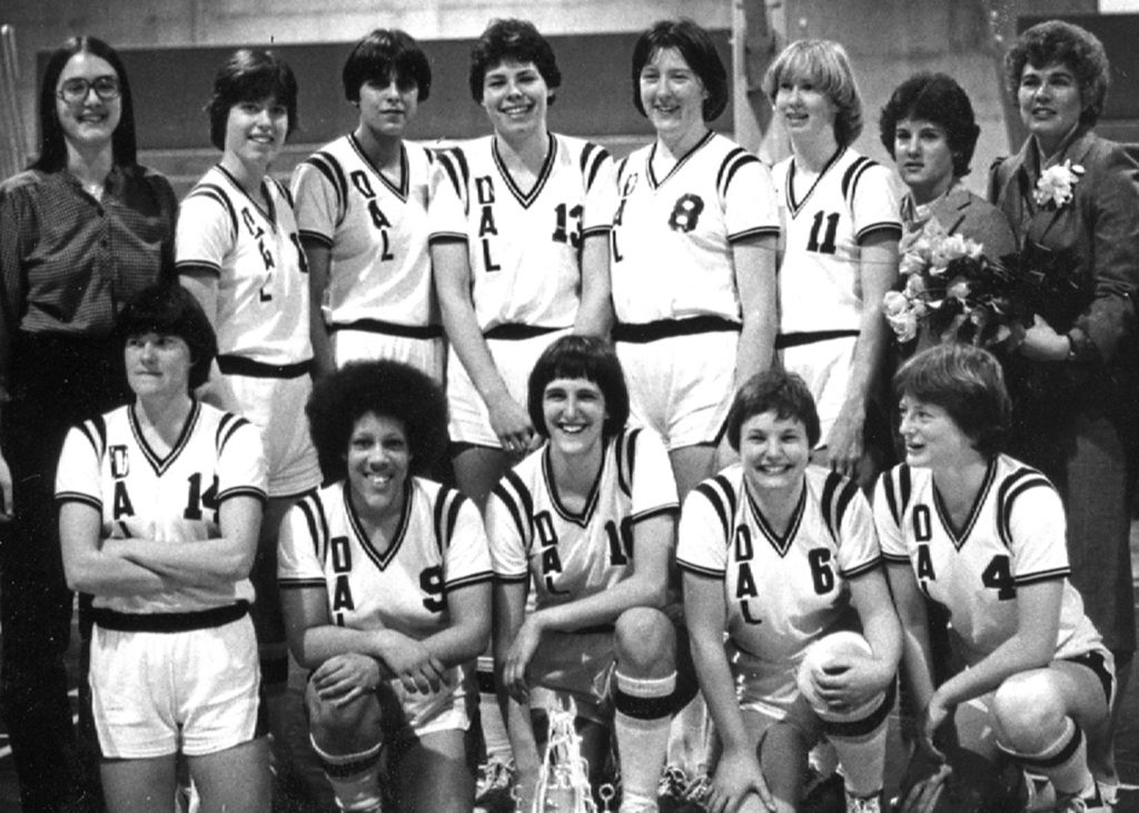 In this image: The Dalhousie women's basketball team in 1980.