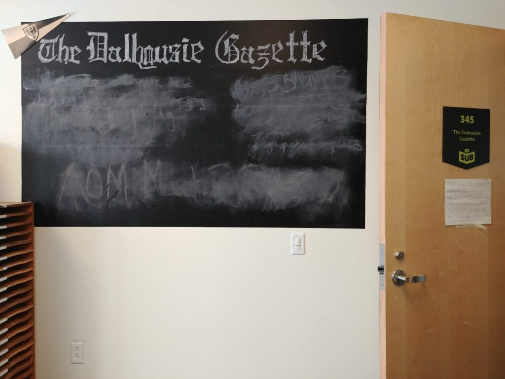In this image: Dalhousie Gazette office