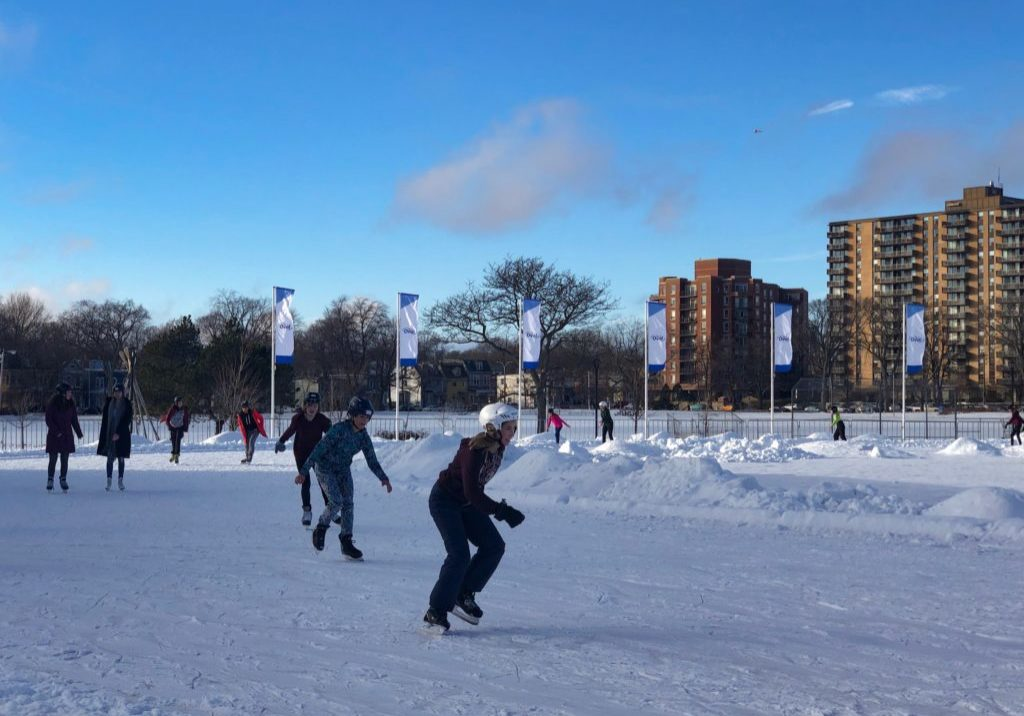 The Emera Oval opened for public ice-skating on Dec. 15, 2018 on the Halifax Commons. It's scheduled to be open for ice-skating until March 17, 2019.
